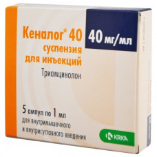 Kenalog® (suspension for injection 40 mg/ml) Triamcinolone