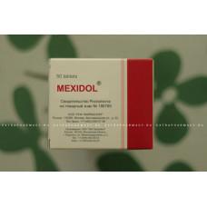 Mexidol® (Emoxipine)