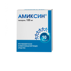 Amixin® (Tilorone)