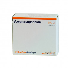 Amoxicillin (Amoxycillin capsules)