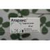 Atarax® (Hydroxyzine)