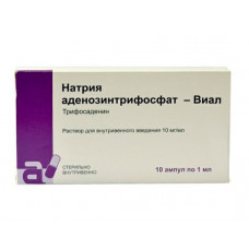 ATP (Sodium adenosine triphosphate) injections