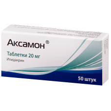 Axamon® (Ipidacrine)