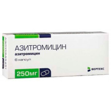Azithromycin (by Vertex)