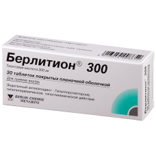 Berlithion® 300 (Thioctic acid)