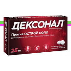 Dexonal (Dexketoprofen)