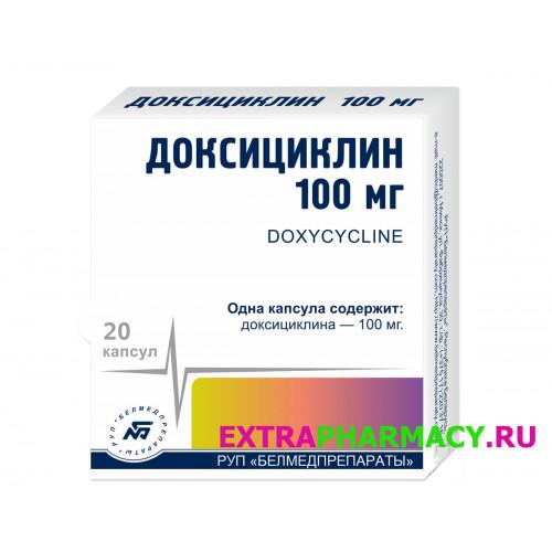 Doxycycline Capsules Antibiotics Buy Online