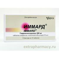 IMMARD (Hydroxychloroquine)