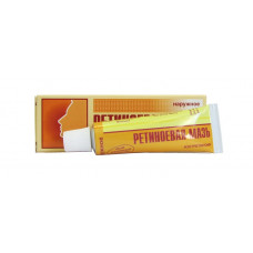 Retinoic ointment ( Isotretinoin ) - anti-acne creme
