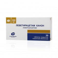 Levetiraceta (Keppra generic)