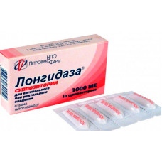 Longidaza (suppositories)