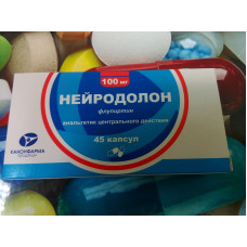 Neurodolon® (Flupirtine)