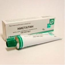 Nystatin (Mycostatin) ointment