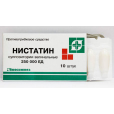 Nystatin (Mycostatin) suppositories