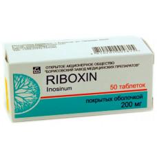 Riboxin