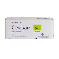 Sazar (Lamotrigine)  - Lamolep generic