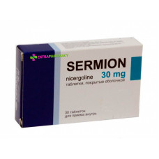 Sermion® (Nicergoline)
