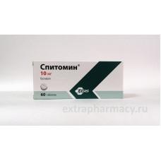 Spitomin® (Buspirone)