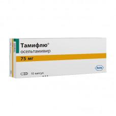 Tamiflu (Oseltamivir phosphate)