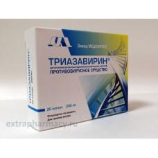 Triazavirin®